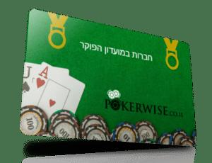 Pokerwise Membership Join